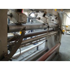 SLITTING CRUSH CUT